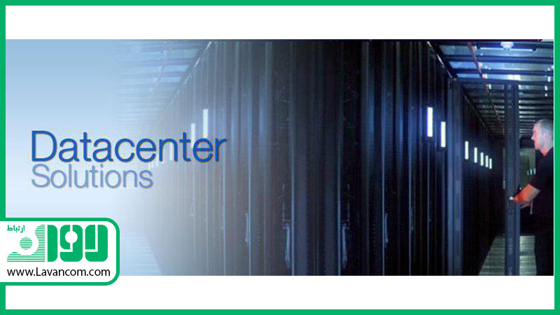 datacenter solutions 4